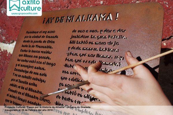 Proyecto «Un Paseo por la Historia de Alhama»